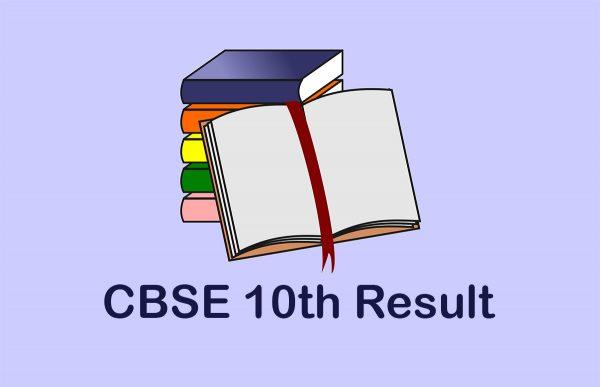 CBSE 10th exam result