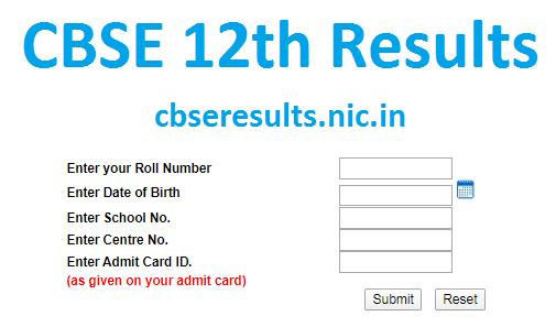 CBSE 12th Result 2020: