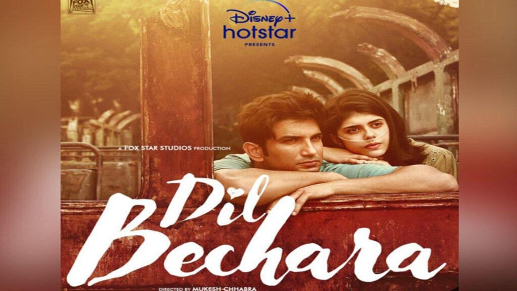 सुशांत सिंह राजपूत की आखिरी फिल्म 'Dil Bechara Movie' आज होगी रिलीज, यहां देखें पूरी फिल्म