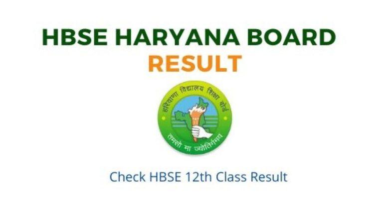Haryana Board 12th Result