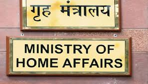 Ministry of Home Affairs Amit Shah