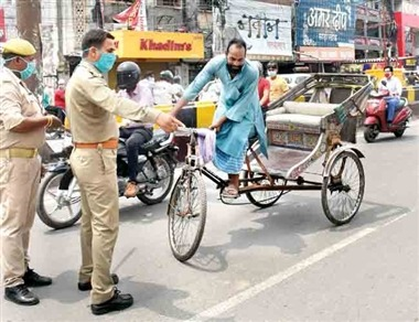 One lakh fine for not wearing mask