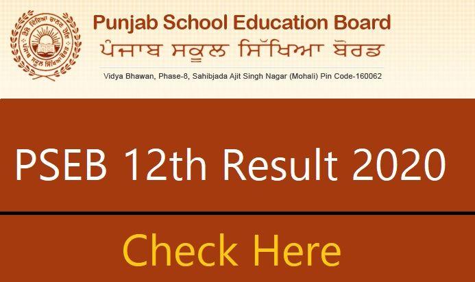 Punjab-Board-12th-Result-2020