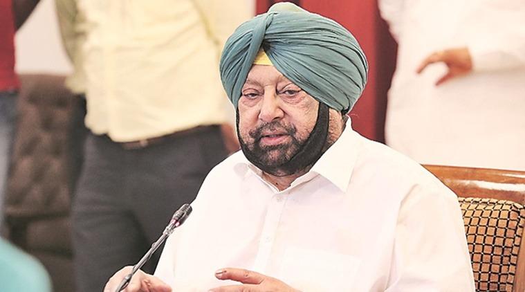 Punjab government took a big decision captain Amrinder Singh