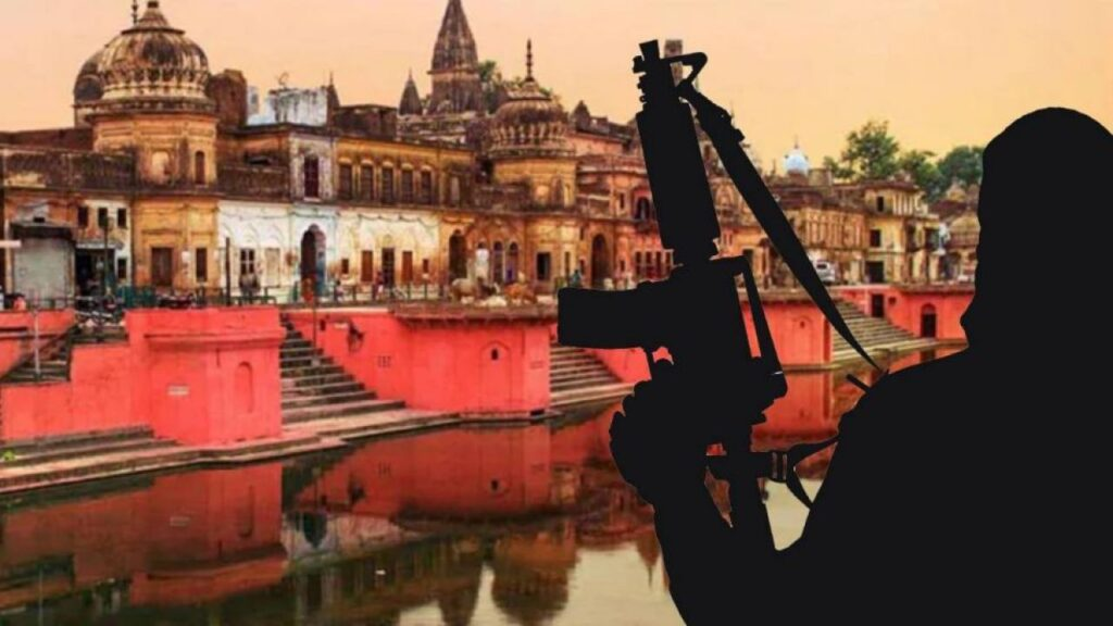 Terrorists in Ayodhya