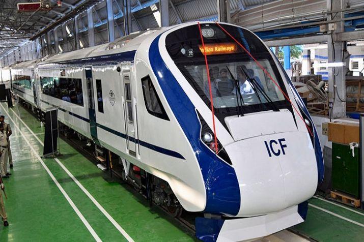 Vande Mataram Express