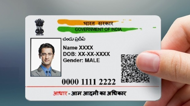 lost my aadhar card