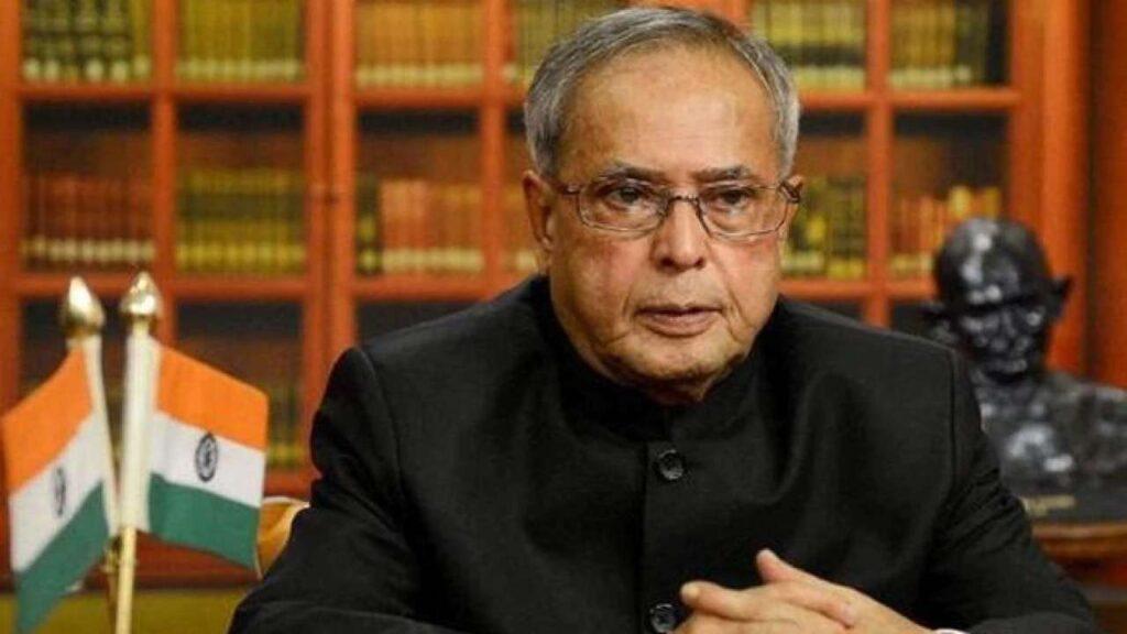 #Delhi : नहीं रहे प्रणब दा : पूर्व राष्ट्रपति प्रणब मुखर्जी का निधन। #PranabMukherjee