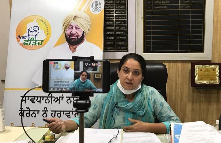 Mansa News (ADC (D) Amarpreet Kaur Sandhu)