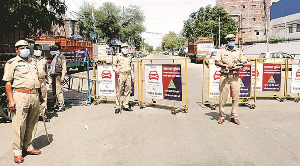 Haryana Lockdown