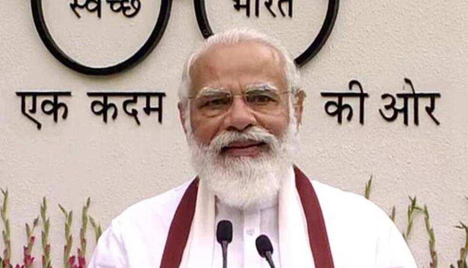 Maan KI Baat Narendra Modi Live