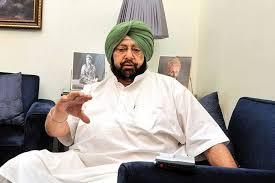 Punjab Haryana SYL Vivad