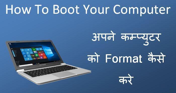 Laptop Format Kaise Kare
