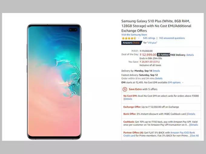 Samsung Galaxy S10+ स्मार्टफोन पर आज 26 हजार रुपये की छूट