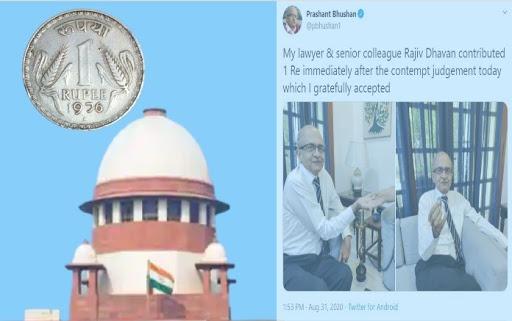 न्यायपालिका पर 2 ट्वीट, सुप्रीम कोर्ट ने सजा सुनाते हुए एक रुपये का जुर्माना किया