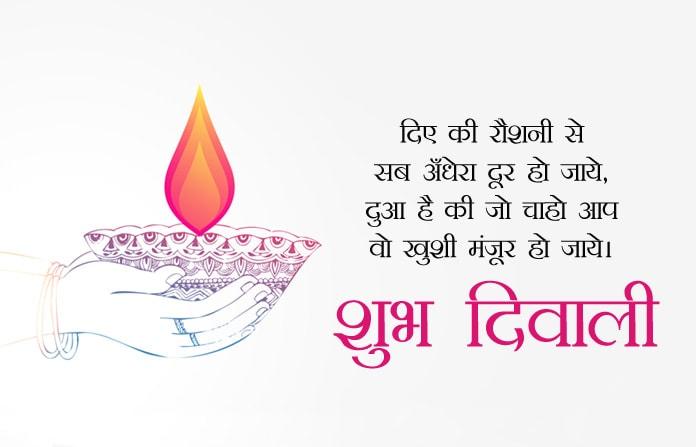 Happy Diwali Status in Hindi