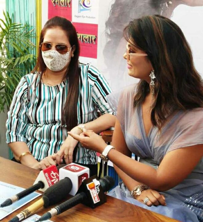Zara aur Pass Song , Ankit Gera and Ruchita Sharma Romantic Upcoming Song