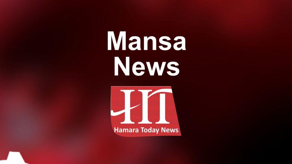 mansa Pb news Jag News   Hindi News