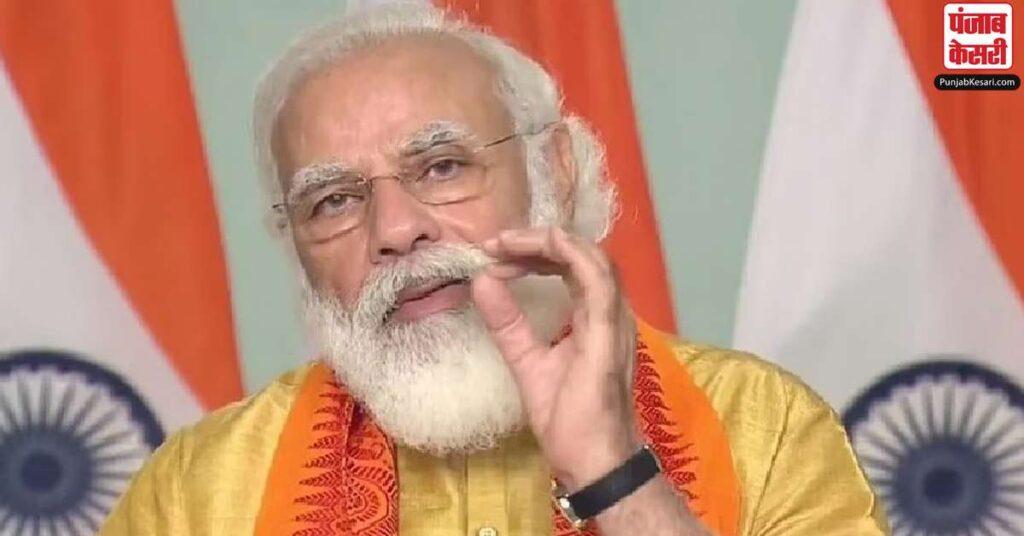 Pm Narendra Modi At Raise 2020 Virtual Summit On Artificial Intelligence - Raise 2020