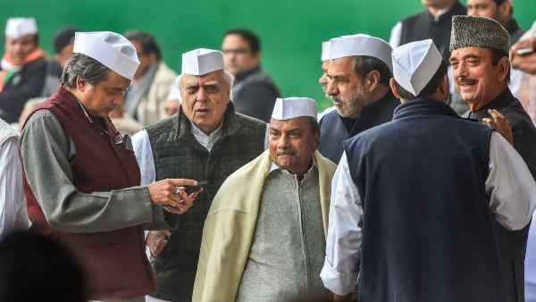 Congress कांग्रेस पार्टी के वरिष्ठ नेता आज जम्मू में इकट्ठा, कांग्रेस के शीर्ष नेतृत्व पर सवाल