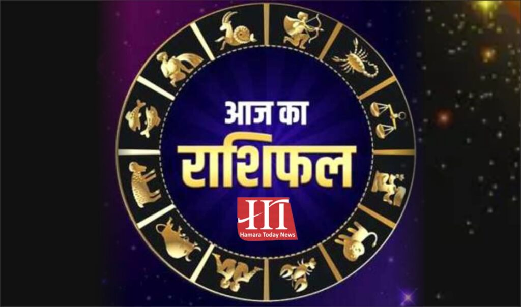 Rashifal 12 june 2021 aj ka - Horoscope Today